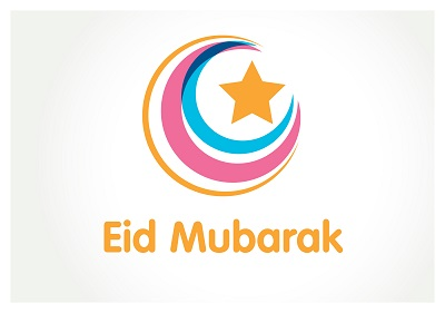 Eid and Ramadan Card